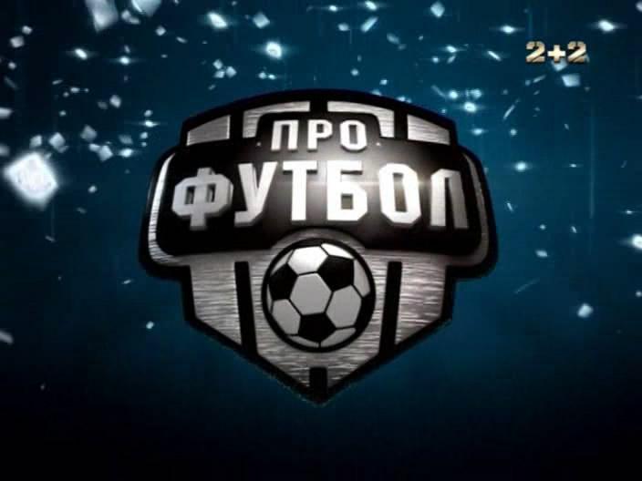 Клуб Ахмат  newssportboxru