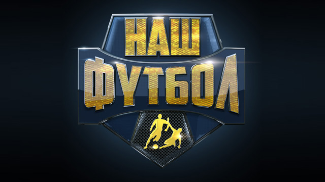 Россия футбол смотреть онлайн